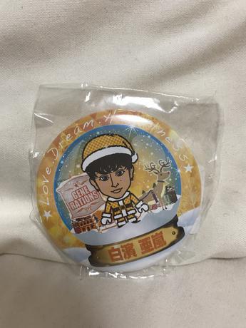白濱亜嵐 缶バッチ ライブグッズの画像
