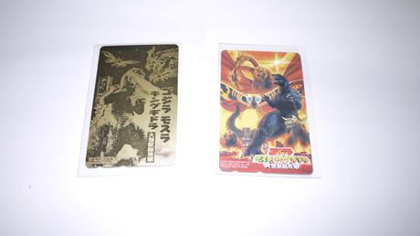 ゴジラテレフォンカード2枚セット グッズの画像