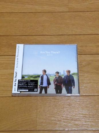 Hey!Say!JUMP/A.Y.T Are you there?初回2 コンサートグッズの画像