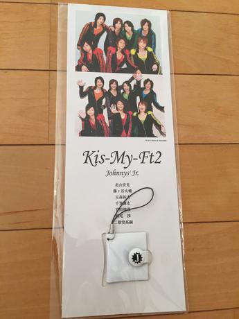 Kis-My-Ft2 キスマイ フォトフレーム 北山藤ヶ谷玉森 グッズの画像