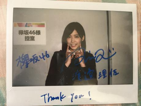 欅坂46 渡邉理佐 サイン入りチェキ ライブ・握手会グッズの画像