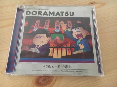 おそ松さん ドラマッ CD グッズの画像
