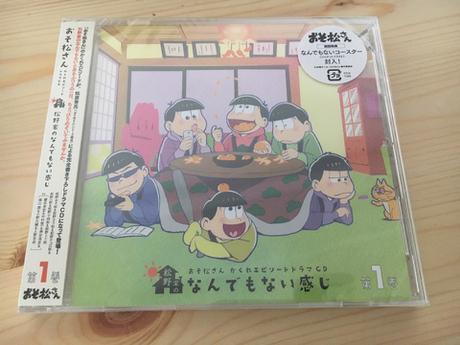 おそ松さん ドラマ CD グッズの画像