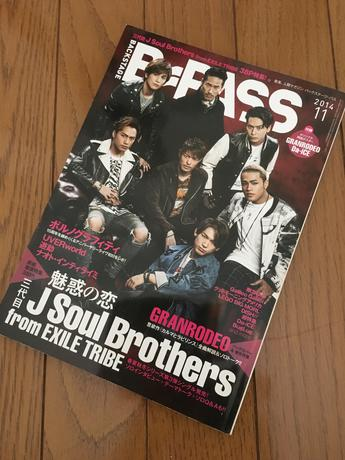 三代目 J Soul Brothers B-PASS 2014年3月号 雑誌 ライブグッズの画像