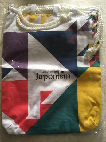 嵐 ジャポニズム コンサート グッズ コンサートグッズの画像