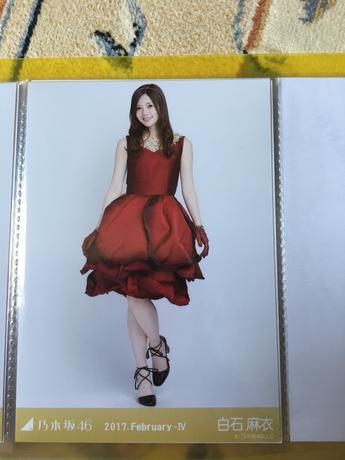 乃木坂46 2月 ランダム生写真 紅白衣装1 白石麻衣 グッズの画像
