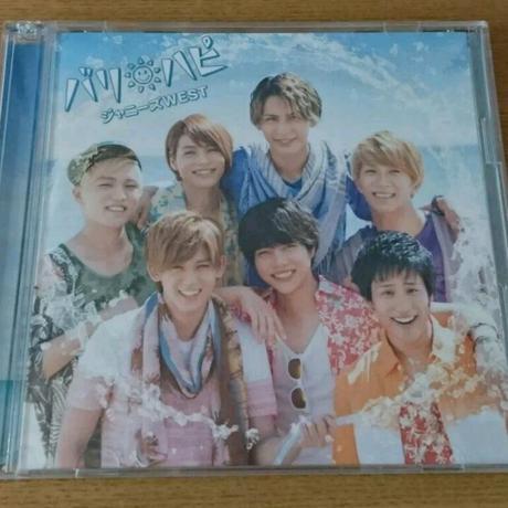 ジャニーズWEST バリハピ 初回盤A CD+DVD コンサートグッズの画像