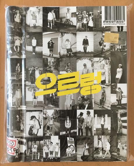 [CD] EXO 1集 リパッケージアルバム XOXO (韓国語バージョン) ライブグッズの画像