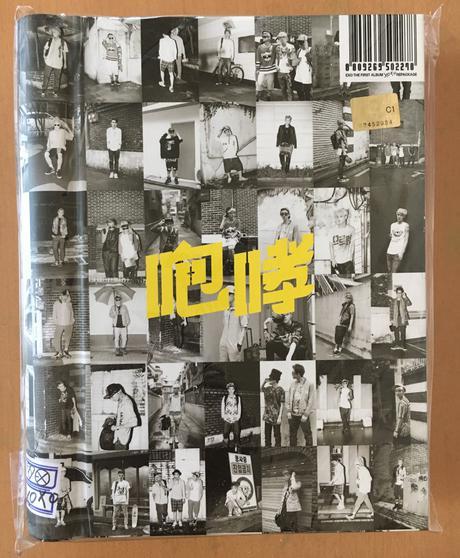 [CD] EXO 1集 リパッケージアルバム XOXO(中国語バージョン) ライブグッズの画像