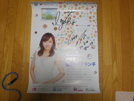 glay takuro サイン入りポスター 非売品 ライブグッズの画像