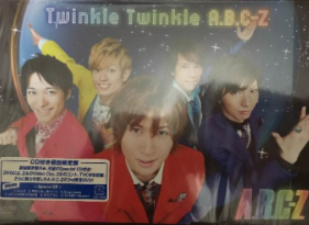 A.B.C-Z Twinkle Twinkle DVD(美品)