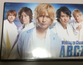 A.B.C-Z DVD Walking on the clouds(美品)