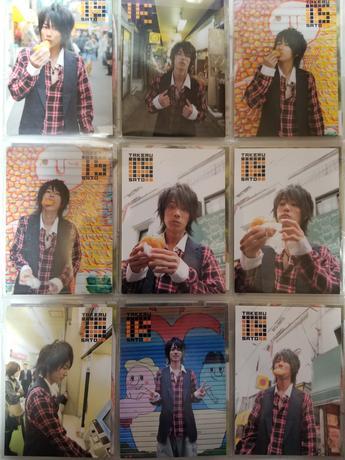 佐藤健 トレーディングカード No.19~27 グッズの画像