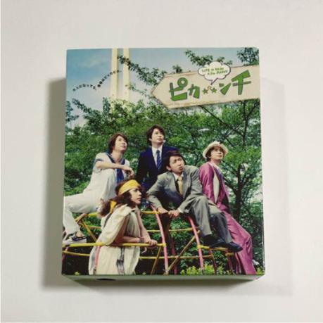 嵐 ピカンチ ハーフ DVD 初回 コンサートグッズの画像