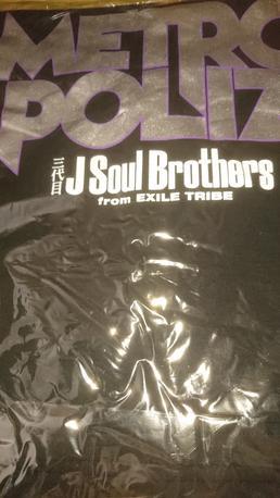 三代目J Soul Brothers METROPOLIZ Tシャツ ライブグッズの画像