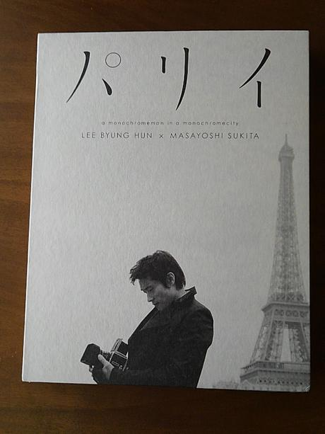 イ・ビョンホン2007年初版写真集「パリイ」DVD付き ライブグッズの画像