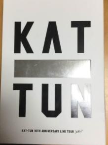 KAT-TUN10ks 初回限定盤 写真集付き(美品)