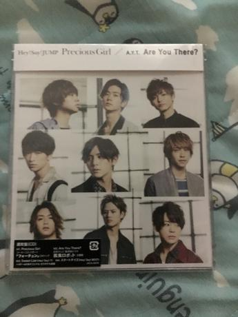 Hey!Say!JUMP Precious Girl Are you There コンサートグッズの画像