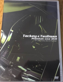タッキー&翼 プレミアムライブ 5th DVD(美品)