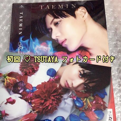 テミン 特典つき ♡ 初回盤 Flame of Love ライブグッズの画像