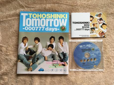 東方神起 Tomorrow -000777days DVD付き ライブグッズの画像