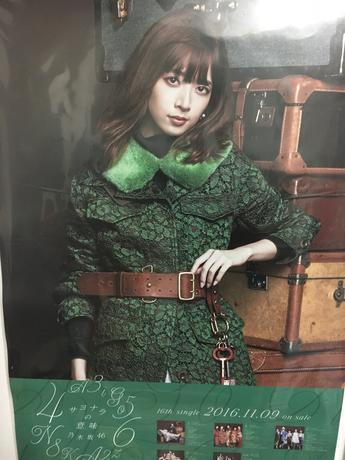 乃木坂46 橋本奈々未 ポスター ライブ・握手会グッズの画像