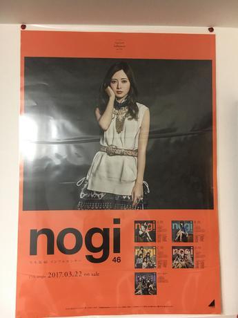 乃木坂46 白石麻衣 ポスター ライブ・握手会グッズの画像