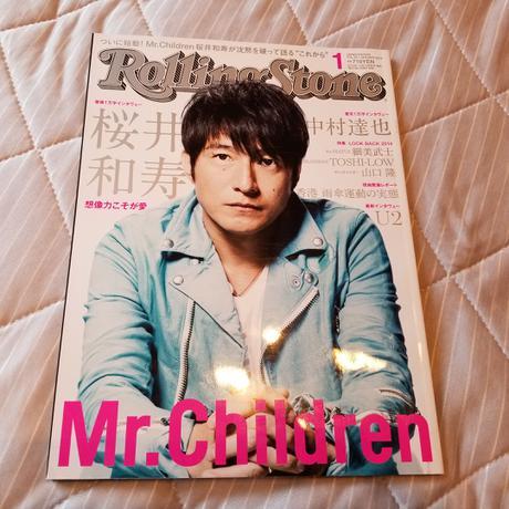 Mr.Children 桜井和寿 RollingStone 2015年1月号 ライブグッズの画像