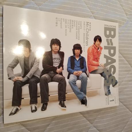 Mr.Children 「B-PASS バックステージパス」2009年1月号 ライブグッズの画像