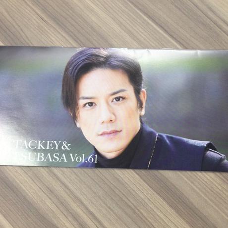 タッキー&翼 Vol.61 会報 【美品】