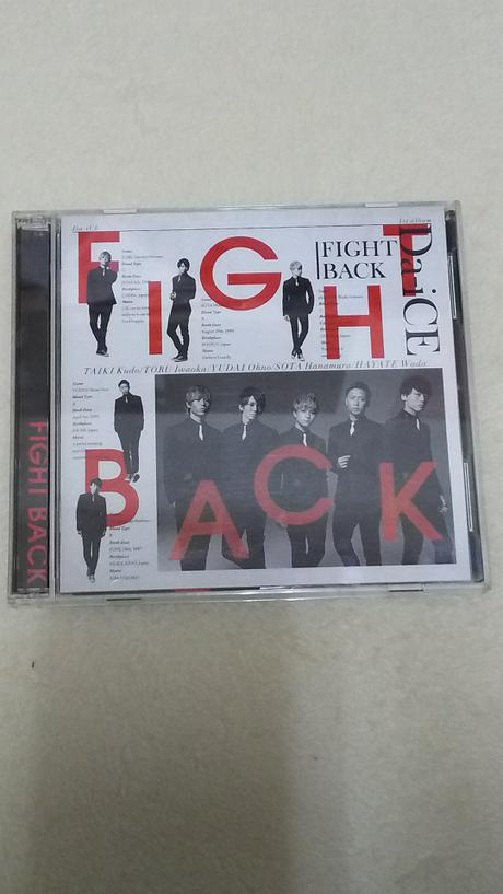 Da-iCE FIGHT BACK(初回限定盤A) ライブグッズの画像