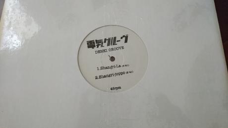 電気グルーヴShangri-Laアナログレコード ライブグッズの画像