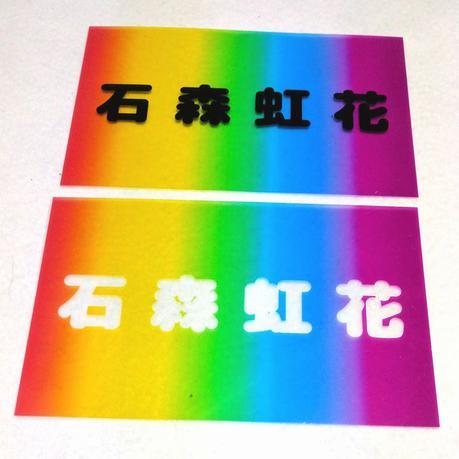 虹色サイリウムシート ③ ライブ・握手会グッズの画像