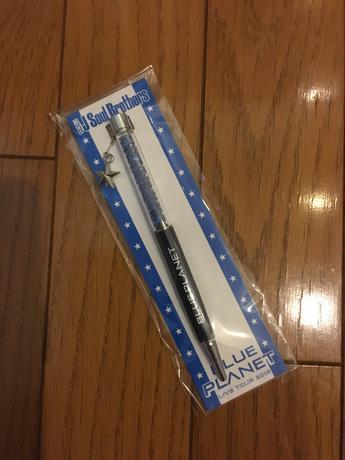 三代目 JSB BLUE  PLANET ボールペン ライブグッズの画像
