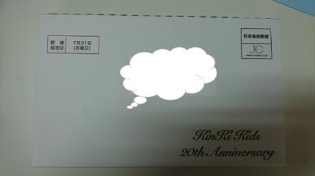 KinKi Kids 20th anniversary DVD コンサートグッズの画像