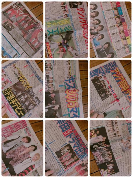 デビュー当時←新聞21枚!! コンサートグッズの画像