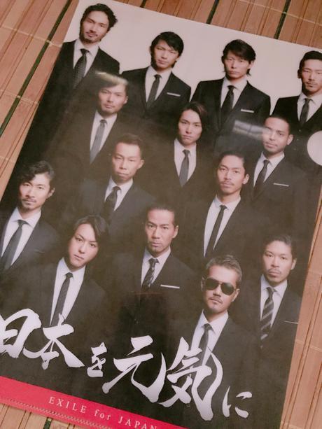 月刊EXILE NO.36ファイル ライブグッズの画像