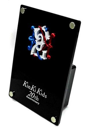 新品!ボイスクロック KinKi Kids 20周年 2016-2017 時計a コンサートグッズの画像
