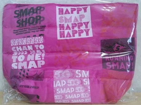 新品!トートバッグ SMAP SHOP 10周年 2015-2016 限定品 グッズの画像
