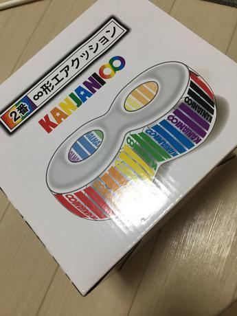 関ジャニ∞ クッション リサイタルグッズの画像