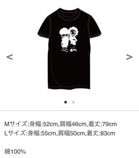 新品!JINTAKA ジンタカ Tシャツ M ブラック ライブグッズの画像