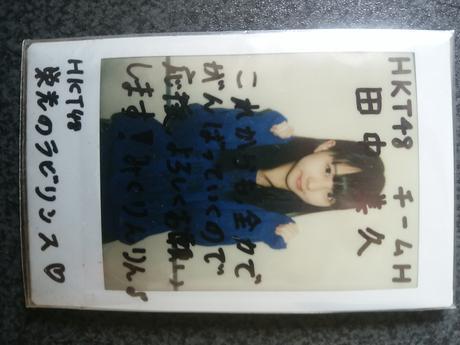 田中美久直筆メッセージ入りポラロイド ライブグッズの画像