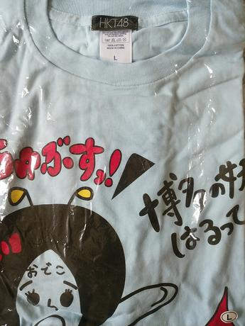 HKT48兒玉遥2013生誕ティーシャツ ライブグッズの画像