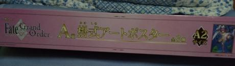 Fate/Grand Order 一番くじ A賞 ポスターエリザ グッズの画像