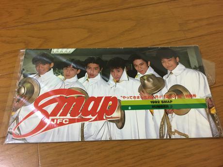 SMAP会報 No.3 コンサートグッズの画像