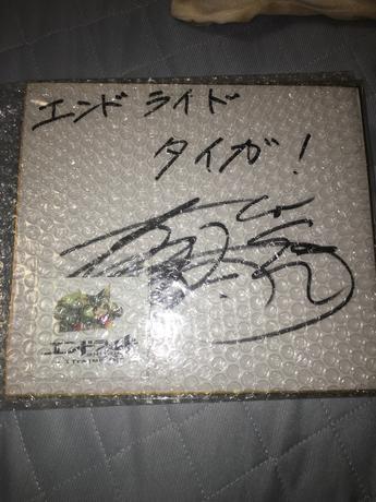 伊藤健太郎 直筆サイン色紙 グッズの画像