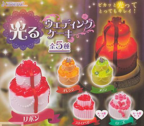 光るウエディングケーキ*オレンジ*ガチャ グッズの画像