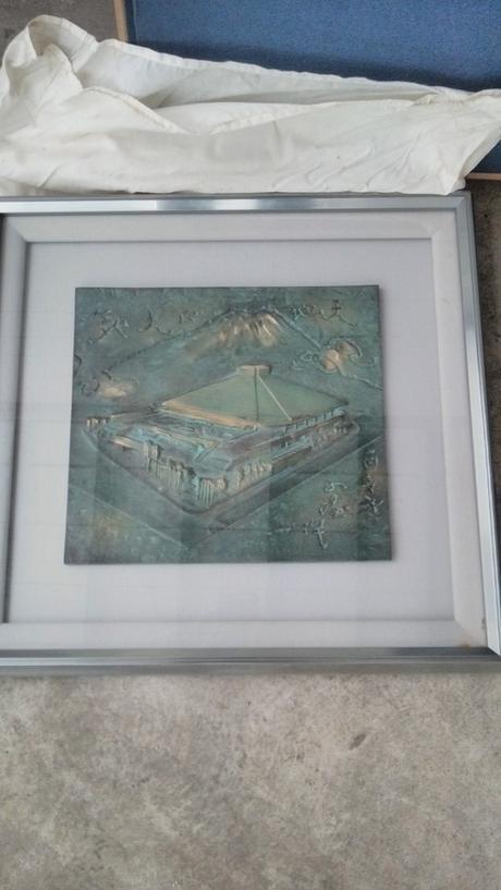 両国国技館完成記念 グッズの画像