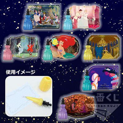 一番くじ美女と野獣~ディズニープリンセス〜D賞ドレスボトルペン&カードセット ディズニーグッズの画像