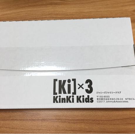 【新品未開封】KinKi Kids 20周年 FC限定記念品 DVD コンサートグッズの画像